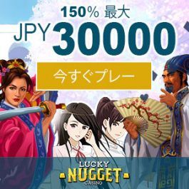 Lucky Nugget: Play Quality Games to Win Big Online