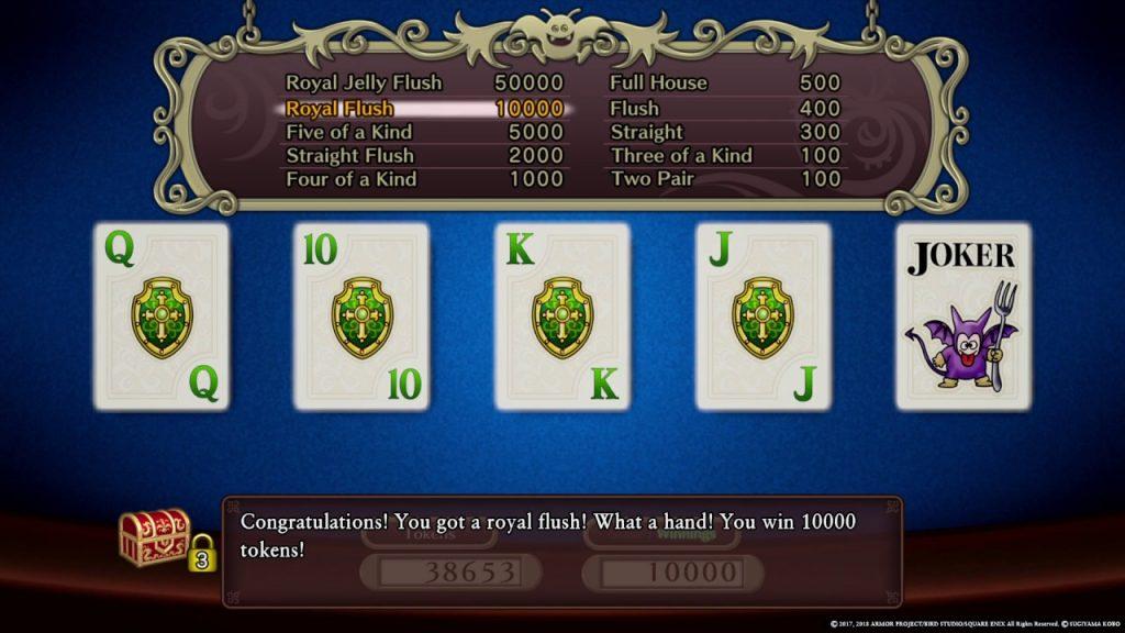 ドラクエ11 ポーカー