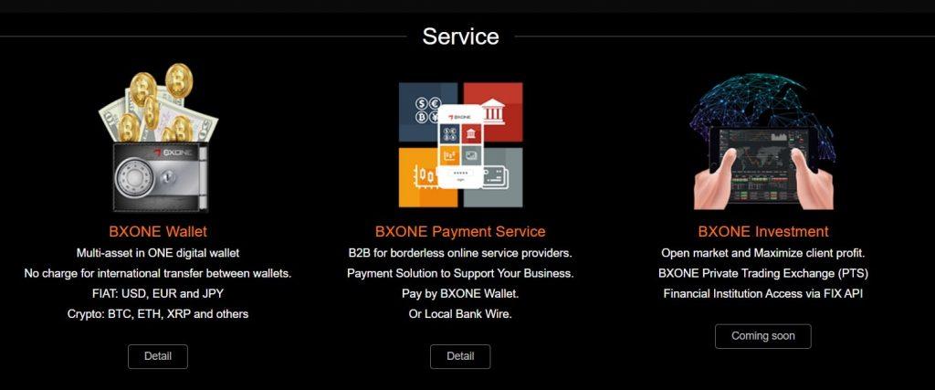 Bxone サービス