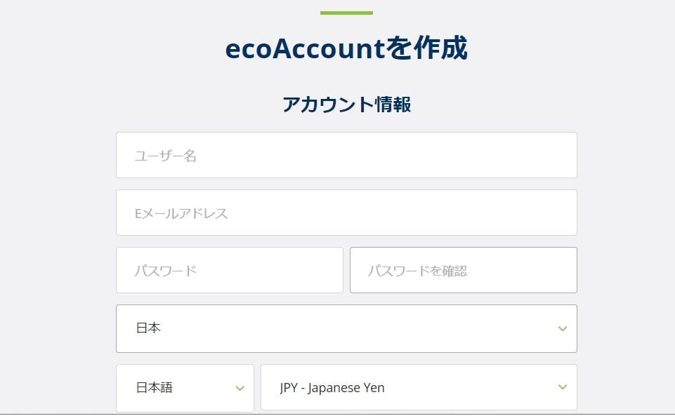 ecopayz登録