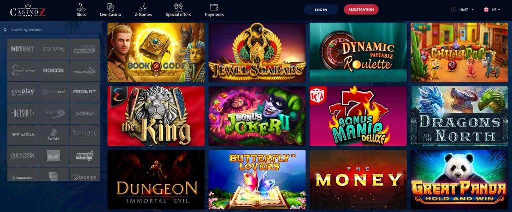 カジノゼットゲームオンライン