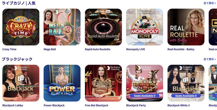 カジーノカジノオンラインライブカジノ