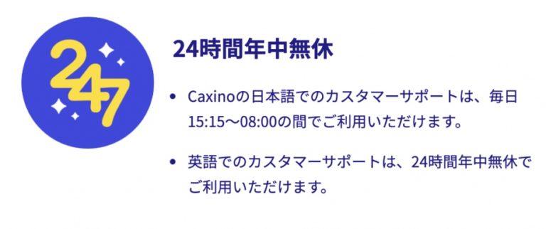 カジーノカジノサーポト