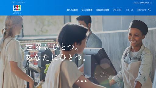 オンラインカジノ初心者ガイド JCBカードで入金可能なオンラインカジノ