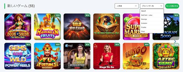 10ベットカジノゲーム