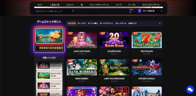 7ビットカジノゲーム