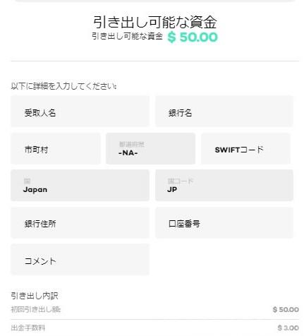 21.comカジノ出金方法