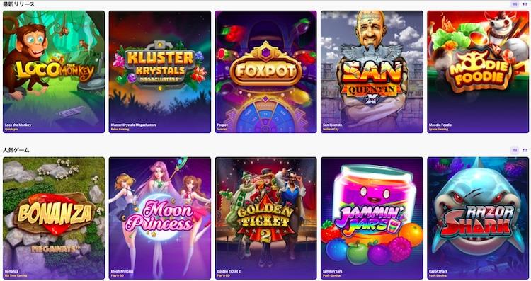 カジノデイズゲーム