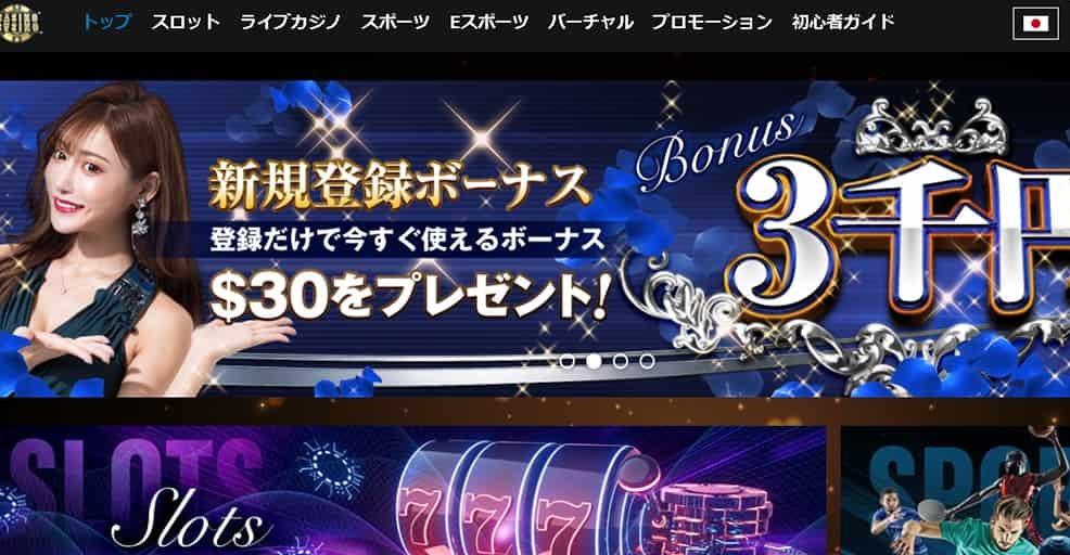 new カジノ 入金不要ボーナス